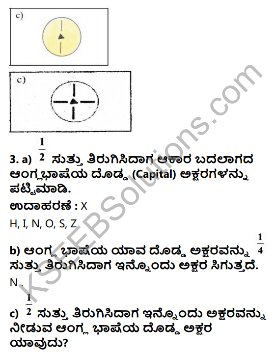 KSEEB Solutions for Class 5 Maths Chapter 8 Symmetrical Figures in Kannada 13