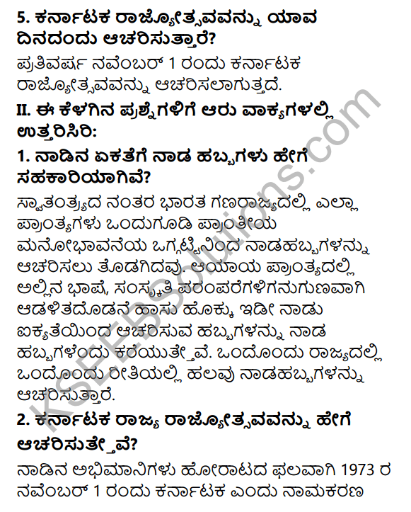 KSEEB Solutions for Class 7 Physical Education Chapter 13 Regional Festivals and National Festivals in Kannada 2