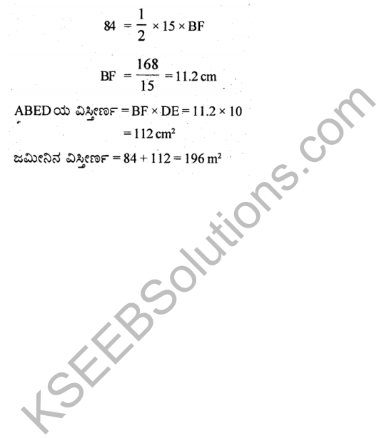 KSEEB Solutions for Class 9 Maths Chapter 8 Heron's Formula Ex 8.2 in Kannada 13