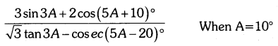 Karnataka SSLC Maths Model Question Paper 5 Q26