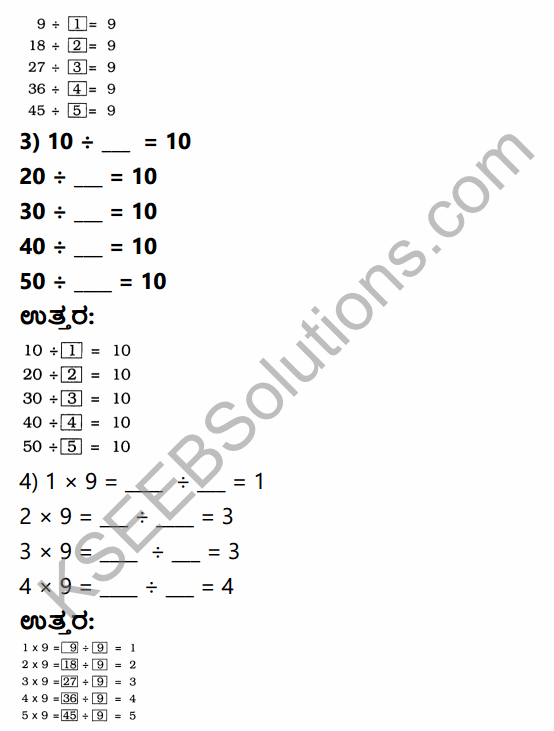 KSEEB Solutions for Class 4 Maths Chapter 16 Patterns and Symmetry in Kannada 4