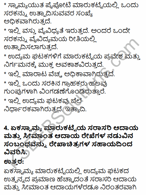 2nd PUC Economics Question Bank Chapter 6 Imperfect Competitive Markets (Non-Competitive Markets) in Kannada 14