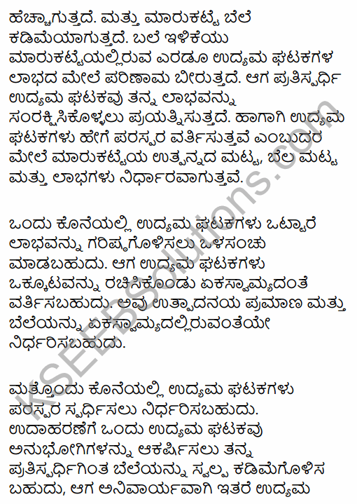 2nd PUC Economics Question Bank Chapter 6 Imperfect Competitive Markets (Non-Competitive Markets) in Kannada 23