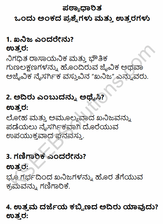 2nd PUC Geography Question Bank Chapter 9 Mineral and Power Resources in Kannada 1