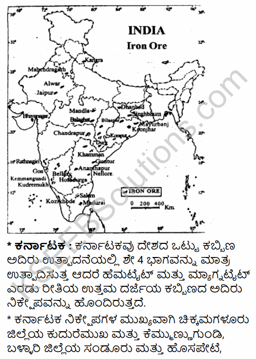 2nd PUC Geography Question Bank Chapter 9 Mineral and Power Resources in Kannada 13