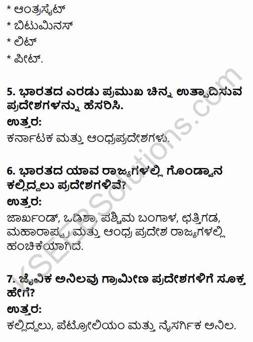 2nd PUC Geography Question Bank Chapter 9 Mineral and Power Resources in Kannada 7