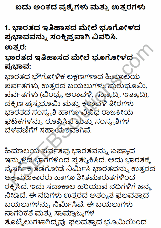 2nd PUC History Question Bank Chapter 1 Introduction in India in Kannada 12