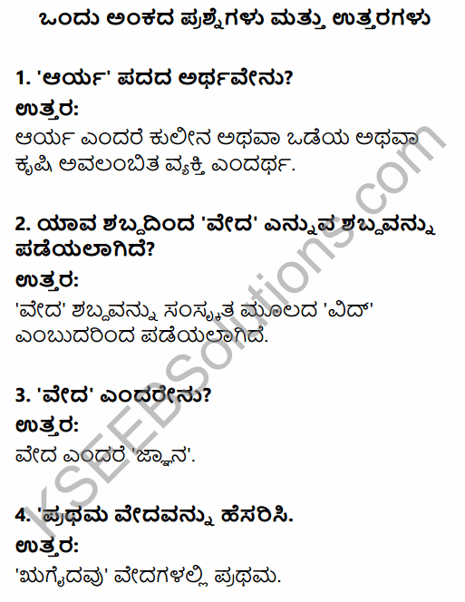 2nd PUC History Question Bank Chapter 4 Ancient Period in Kannada 1