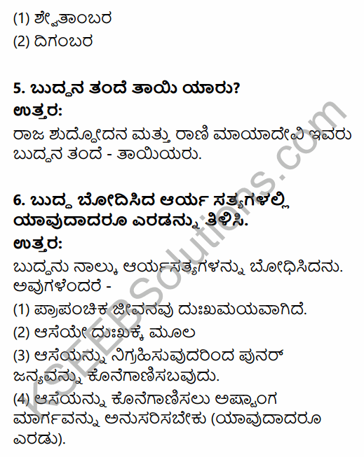 2nd PUC History Question Bank Chapter 4 Ancient Period in Kannada 19