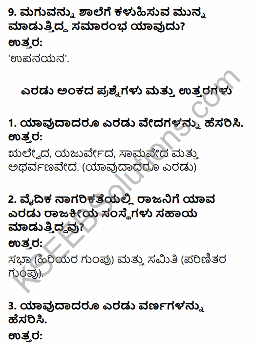 2nd PUC History Question Bank Chapter 4 Ancient Period in Kannada 3