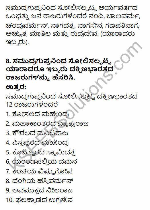 2nd PUC History Question Bank Chapter 4 Ancient Period in Kannada 74