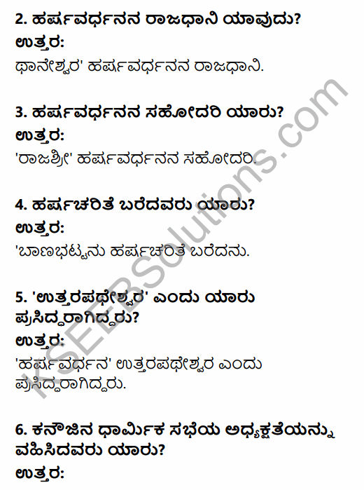 2nd PUC History Question Bank Chapter 4 Ancient Period in Kannada 95