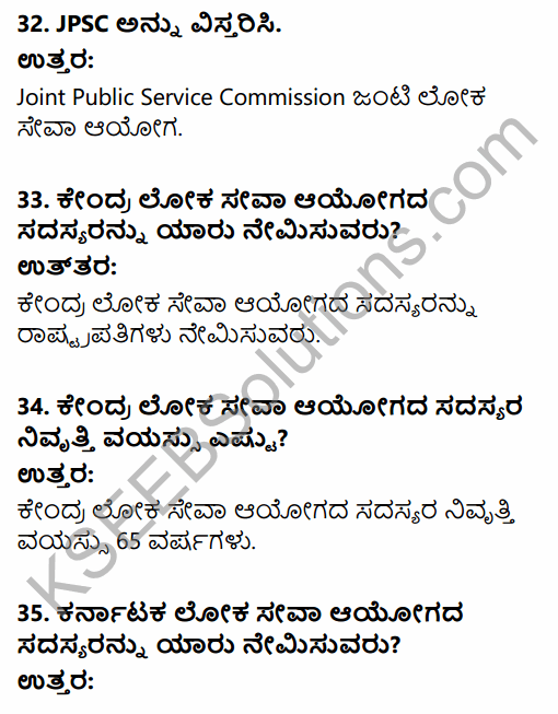 2nd PUC Political Science Question Bank Chapter 3 Administrative Machinery in India in Kannada 9