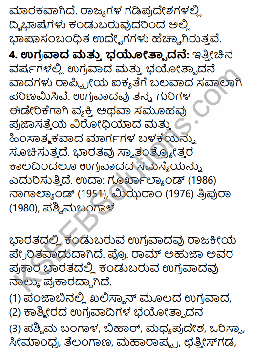 2nd PUC Sociology Question Bank Chapter 1 Making of Indian Society and Demography in Kannada 62