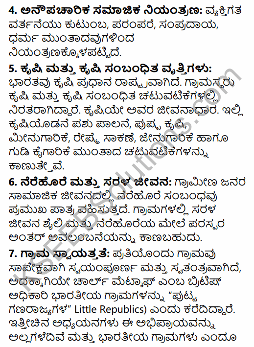 2nd PUC Sociology Question Bank Chapter 5 Change and Development of Villages and Urbanisation in India in Kannada 16