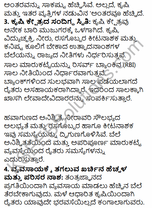 2nd PUC Sociology Question Bank Chapter 5 Change and Development of Villages and Urbanisation in India in Kannada 25