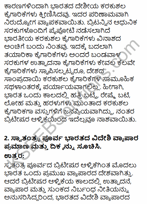 1st PUC Economics Question Bank Chapter 1 Indian Economy on the Eve of Independence in Kannada 10