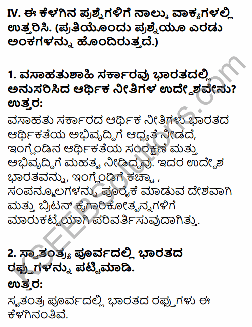 1st PUC Economics Question Bank Chapter 1 Indian Economy on the Eve of Independence in Kannada 6