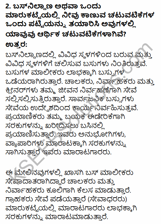 1st PUC Economics Question Bank Chapter 1 Introduction in Kannada 2