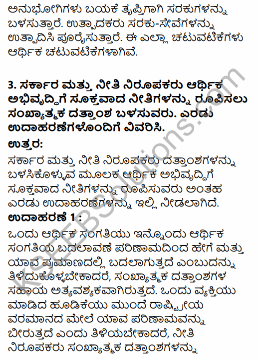 1st PUC Economics Question Bank Chapter 1 Introduction in Kannada 3