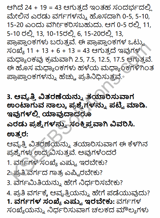 1st PUC Economics Question Bank Chapter 3 Organisation of Data in Kannada 25