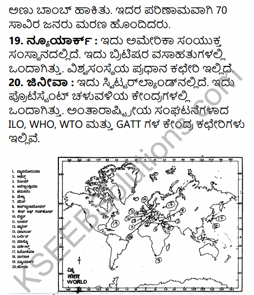 1st PUC History Question Bank Chapter 13 Map Work Historical Places of World Importance in Kannada 7