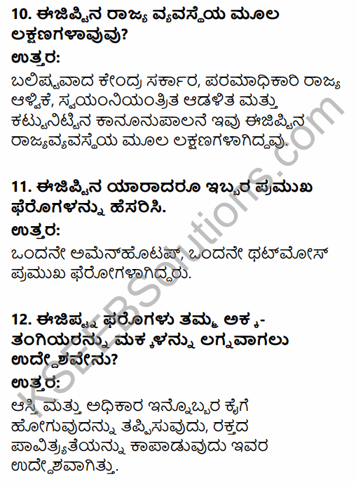 1st PUC History Question Bank Chapter 3 History of Ancient Civilization in Kannada 10