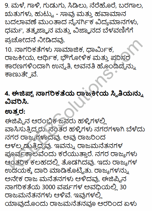 1st PUC History Question Bank Chapter 3 History of Ancient Civilization in Kannada 16