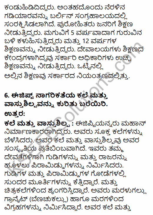 1st PUC History Question Bank Chapter 3 History of Ancient Civilization in Kannada 21