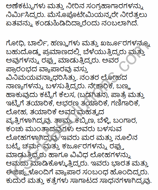 1st PUC History Question Bank Chapter 3 History of Ancient Civilization in Kannada 43