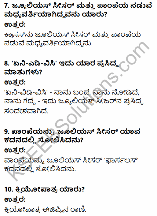 1st PUC History Question Bank Chapter 4 Establishment of Greek and Roman Empires - Contributions in Kannada 33