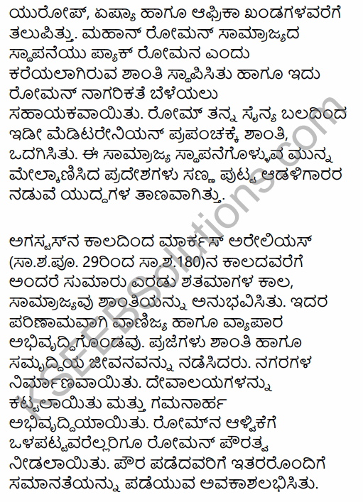 1st PUC History Question Bank Chapter 4 Establishment of Greek and Roman Empires - Contributions in Kannada 61