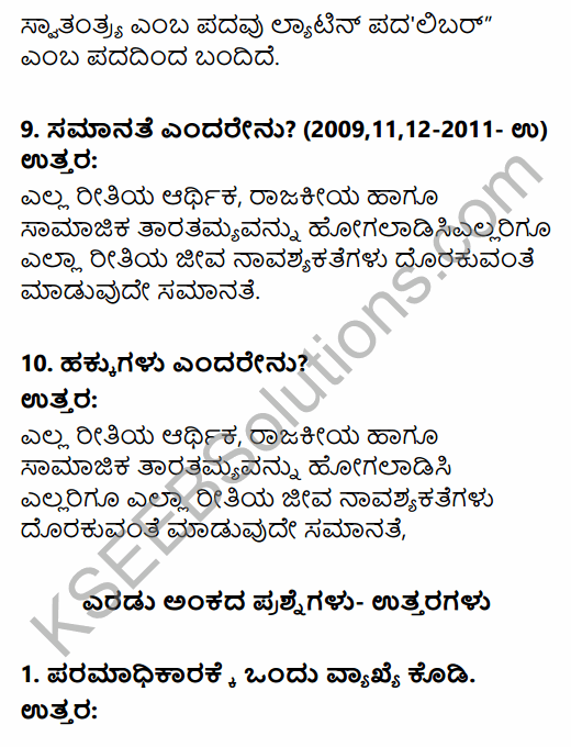 1st PUC Political Science Question Bank Chapter 3 Basic Political Concepts in Kannada 3
