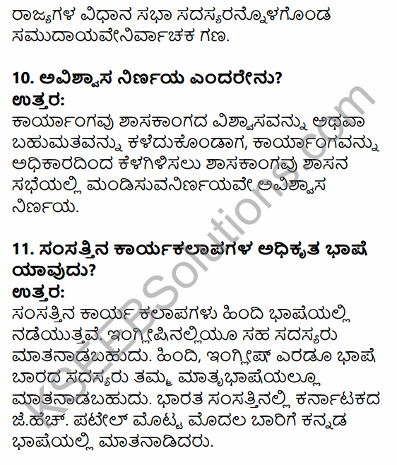 1st PUC Political Science Question Bank Chapter 6 Legislature in Kannada 14