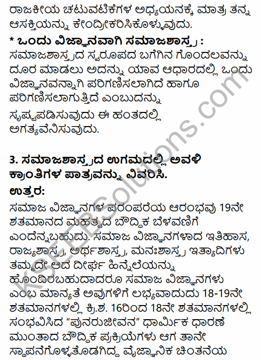 1st PUC Sociology Question Bank Chapter 1 Nature of Sociology in Kannada 29