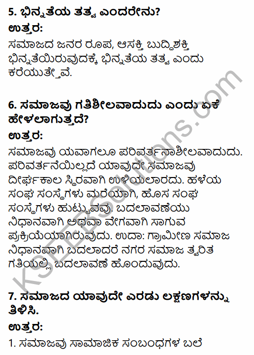 1st PUC Sociology Question Bank Chapter 2 Basic Concepts in Kannada 14