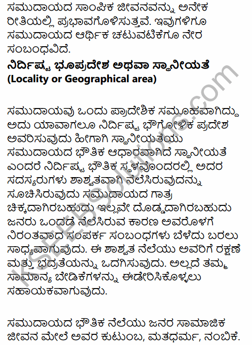 1st PUC Sociology Question Bank Chapter 2 Basic Concepts in Kannada 74