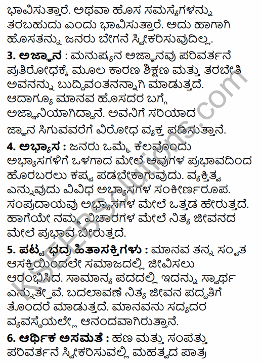1st PUC Sociology Question Bank Chapter 6 Social Change in Kannada 29