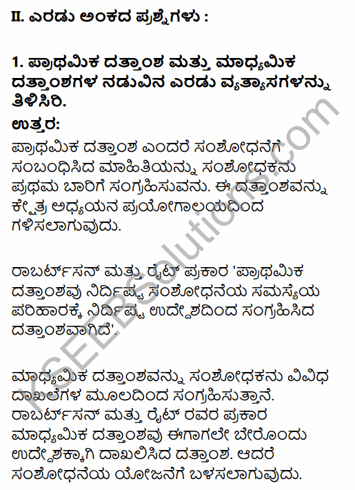 1st PUC Sociology Question Bank Chapter 7 Social Research in Kannada 3