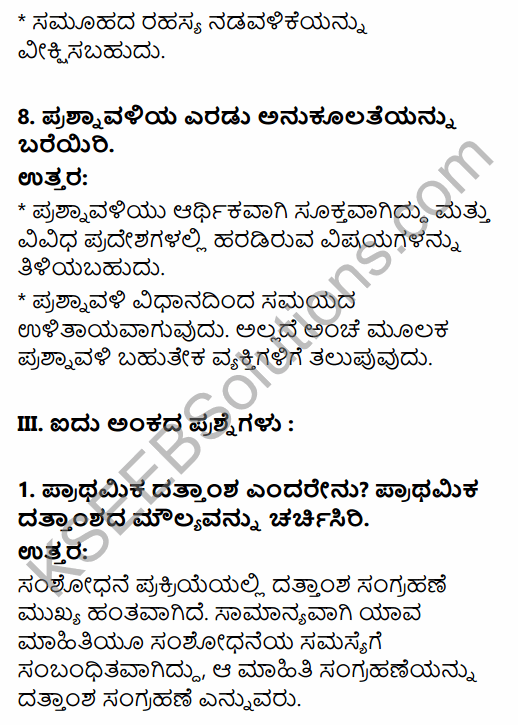 1st PUC Sociology Question Bank Chapter 7 Social Research in Kannada 6