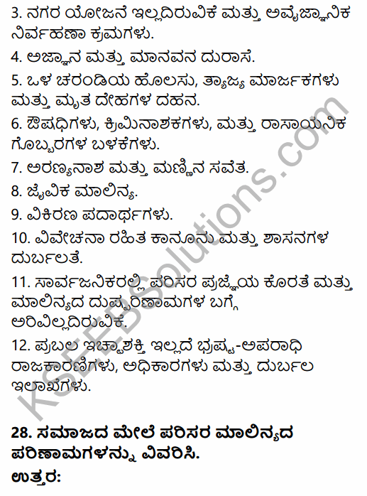 1st PUC Sociology Question Bank Chapter 8 Environment and Society in Kannada 17