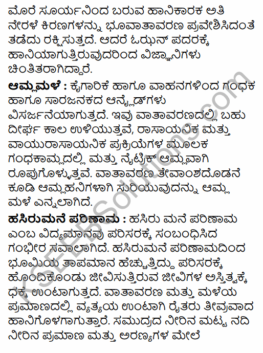 1st PUC Sociology Question Bank Chapter 8 Environment and Society in Kannada 27