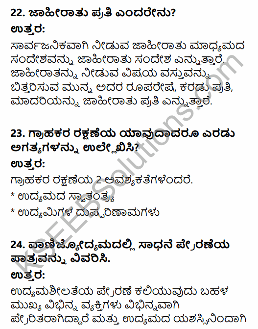 2nd PUC Business Studies Model Question Paper 2 with Answers in Kannada 10