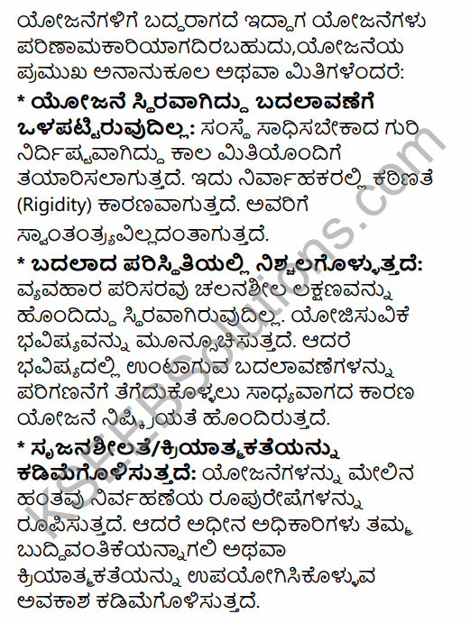 2nd PUC Business Studies Model Question Paper 2 with Answers in Kannada 13