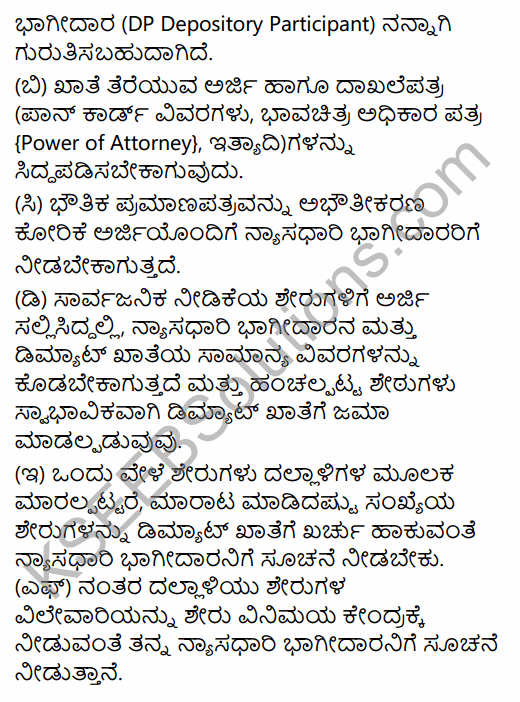 2nd PUC Business Studies Model Question Paper 2 with Answers in Kannada 34