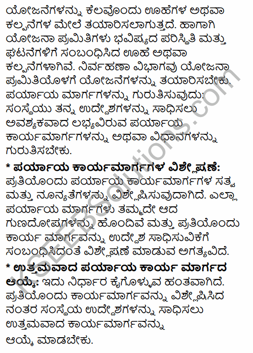 2nd PUC Business Studies Model Question Paper 3 with Answers in Kannada 16