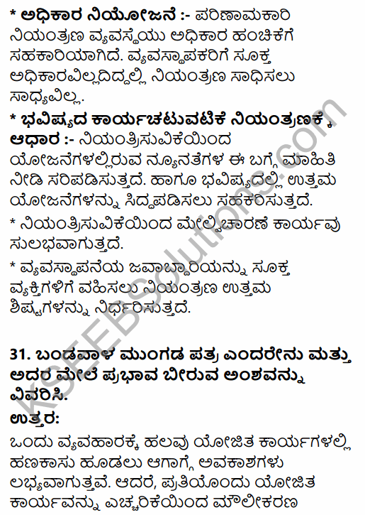 2nd PUC Business Studies Model Question Paper 4 with Answers in Kannada 19