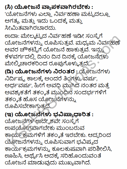2nd PUC Business Studies Model Question Paper 5 with Answers in Kannada 16