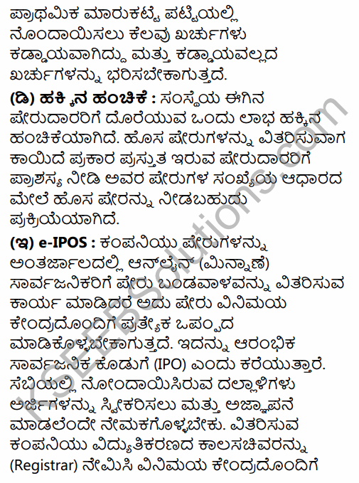 2nd PUC Business Studies Model Question Paper 5 with Answers in Kannada 45
