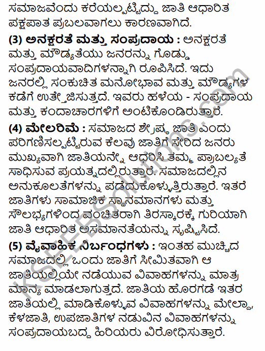 2nd PUC Political Science Model Question Paper 1 with Answers in Kannada 20